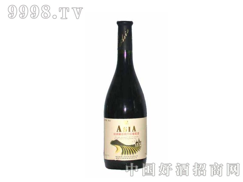 经典干红葡萄酒-红酒招商信息
