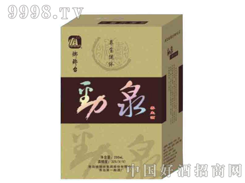 劲泉养生保健酒250ml-保健酒招商信息