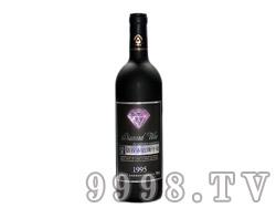 紫钻干红葡萄酒