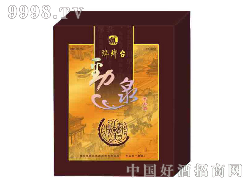 劲泉养生保健酒500ml-保健酒招商信息