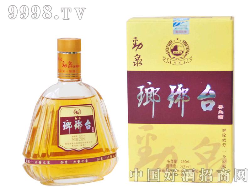 养生保健酒-保健酒招商信息