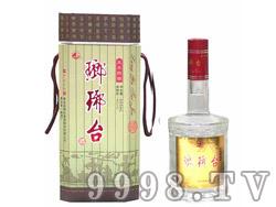 46度陈酿白酒5