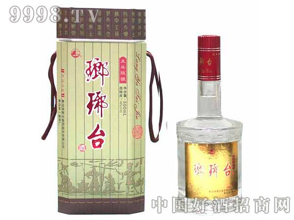 46度陈酿白酒5-白酒招商信息