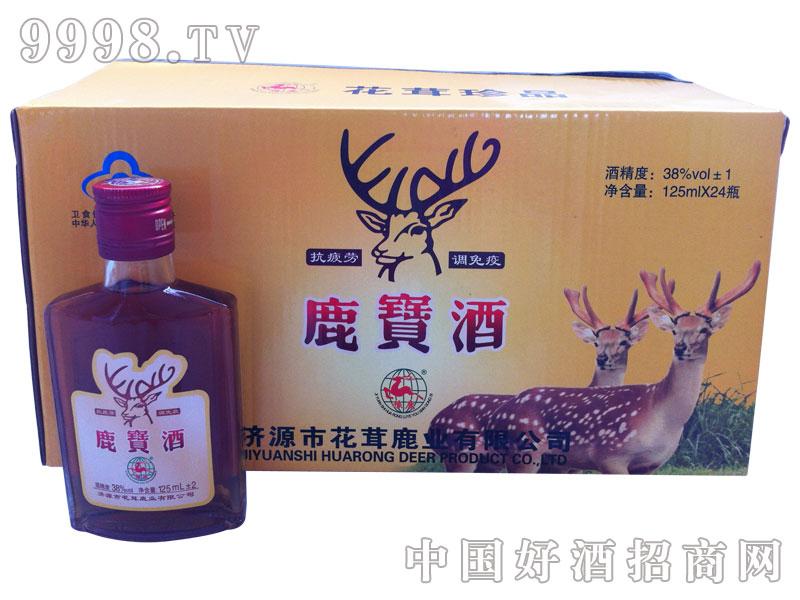 鹿宝酒组合