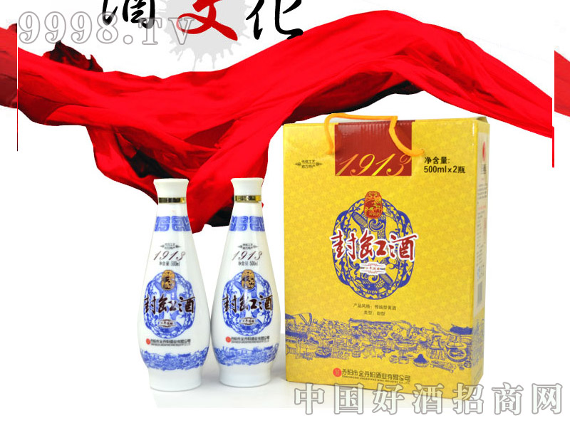 金丹阳封缸酒(十年)