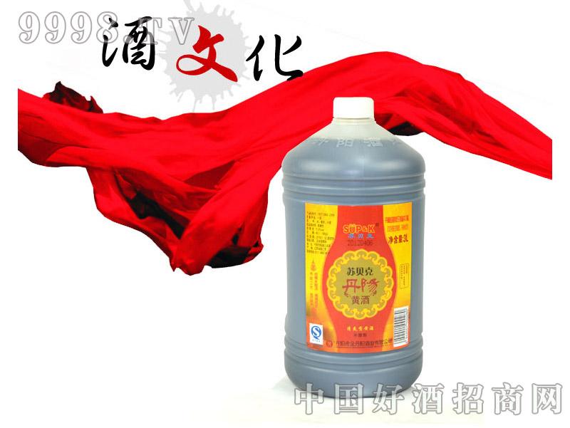 苏贝克丹阳黄酒(桶装三年陈)