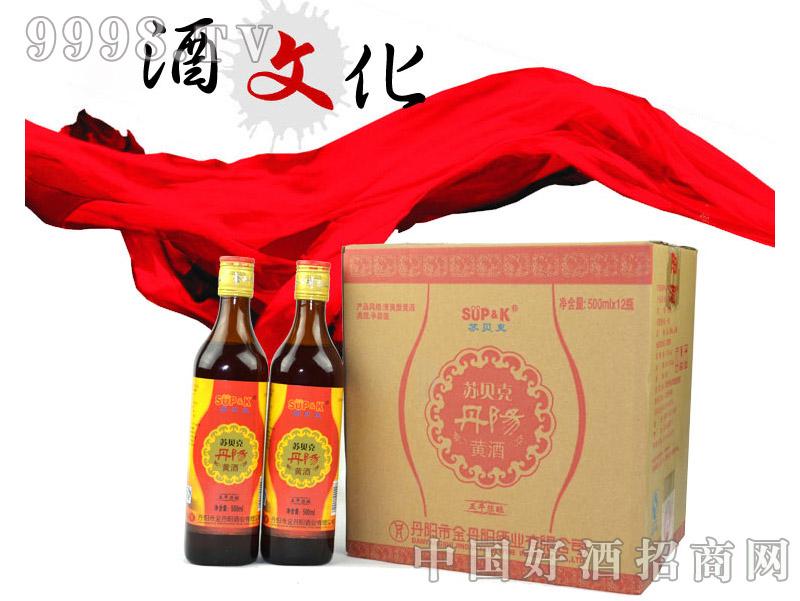 苏贝克丹阳黄酒(五年)