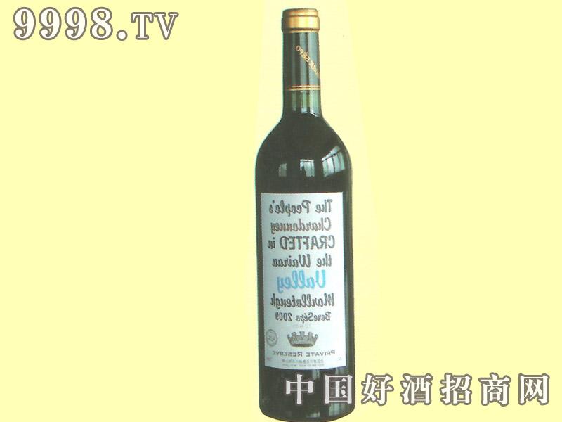 波尔多圣堡沙特尔干红葡萄酒