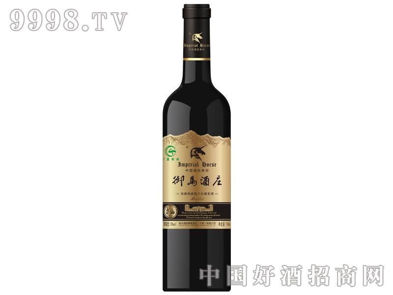 珍藏梅鹿辄干红葡萄酒