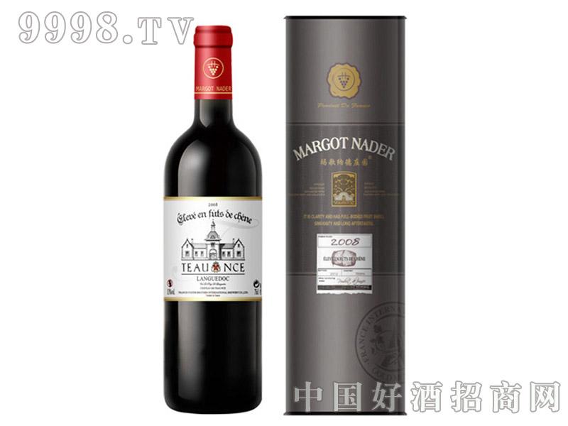 玛歌纳德庄园・美乐干红葡萄酒