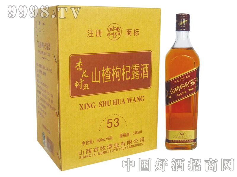 XM070山楂枸杞露酒