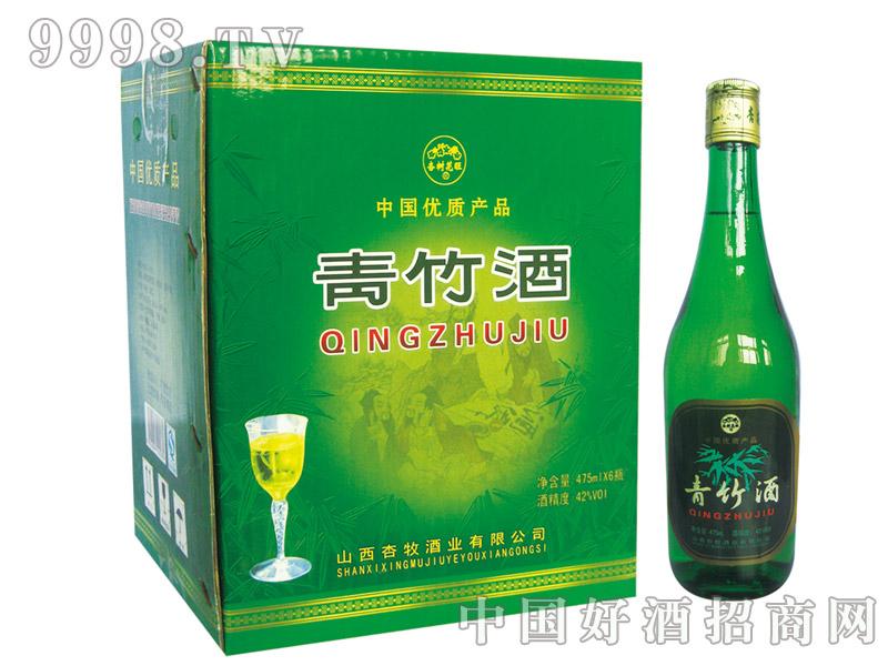 XM026青竹酒
