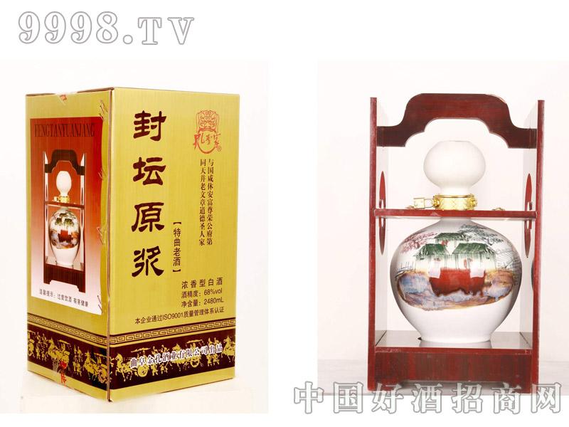 秀丽江山玉瓷装