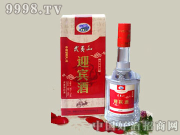 武夷山迎宾酒(玻瓶500ml)