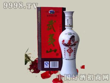 武夷山珍品酒