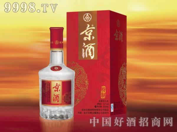 京酒-特制