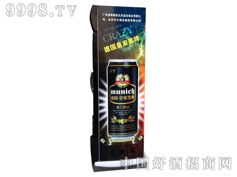 德国皇家黑啤