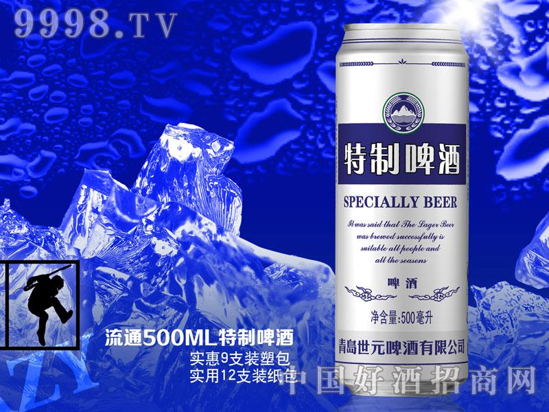 特制500ML流通普啤