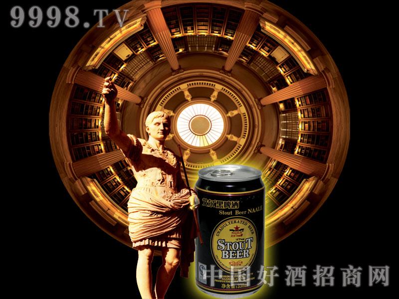 330ML艾尔黑啤