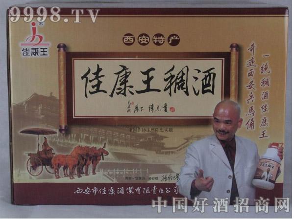 2500ml佳康王黄桂稠酒