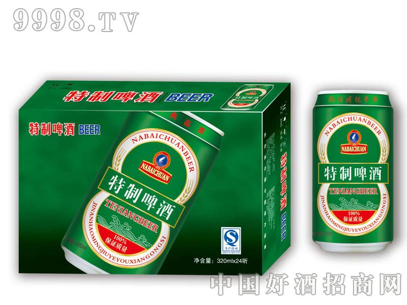 特制啤酒-320Ml-1X24