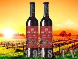 干红葡萄酒2003
