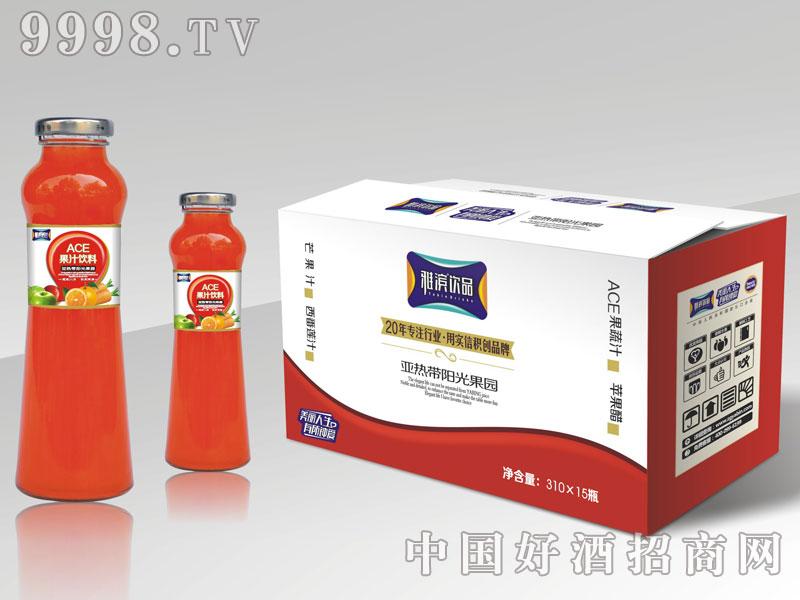 雅滨果汁310mlACE