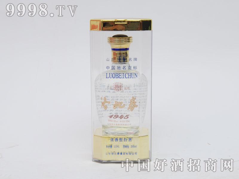 洛北春酒38°1945-白酒招商信息