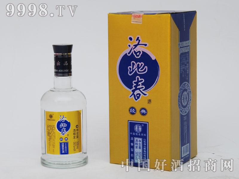 洛北春酒38°经典-白酒招商信息