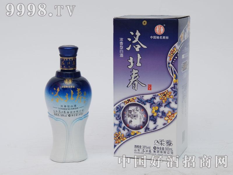 洛北春酒38°蓝柔-白酒招商信息