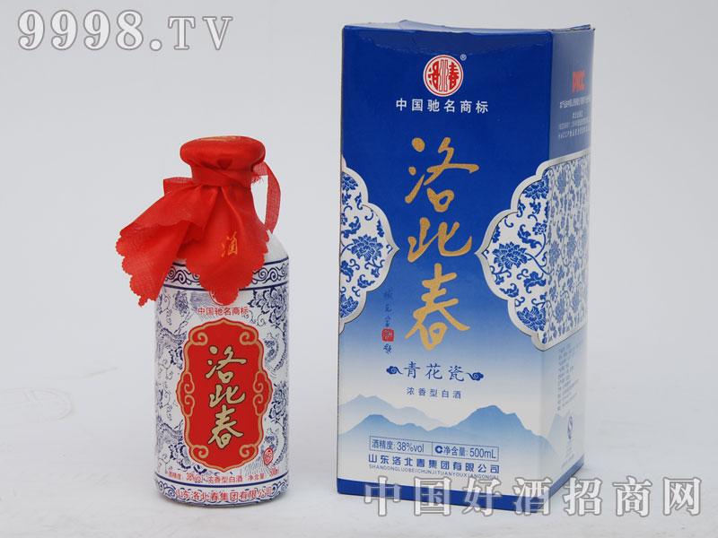 洛北春酒38°青花瓷-白酒招商信息