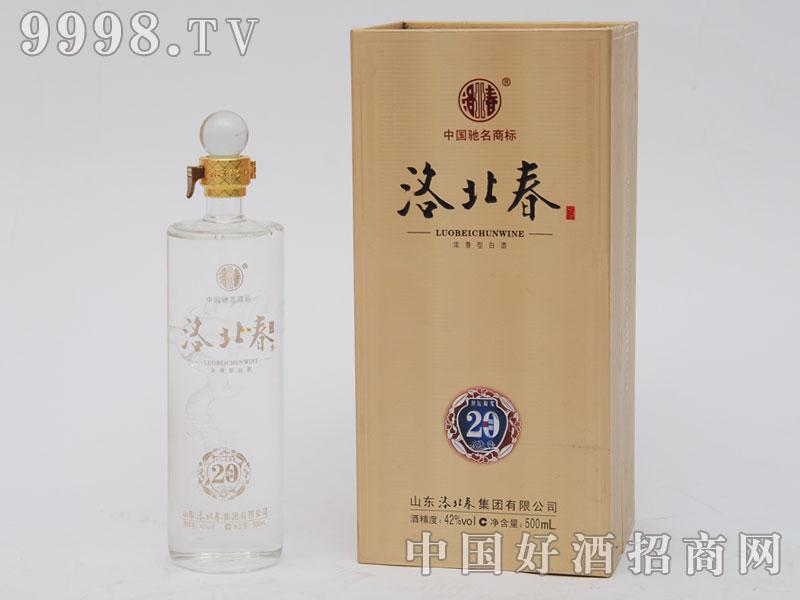 洛北春酒42°陈酿20-白酒招商信息