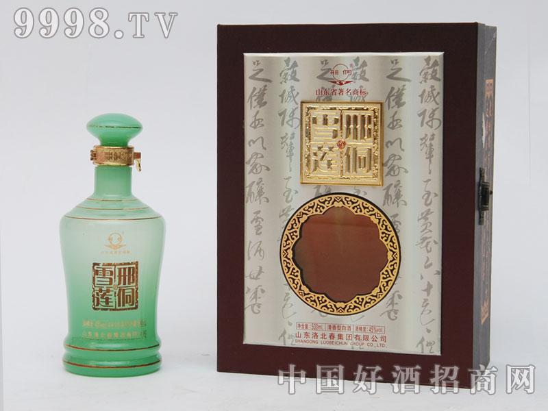 洛北春酒48°邢侗雪莲-白酒招商信息