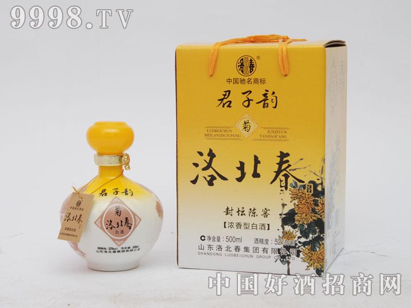 洛北春酒52°君子韵(菊)-白酒招商信息