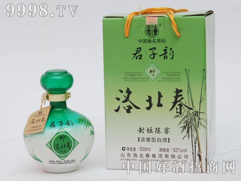 洛北春酒52°君子韵(竹)-白酒招商信息