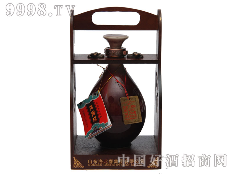 洛北春酒42°钧瓷-白酒招商信息