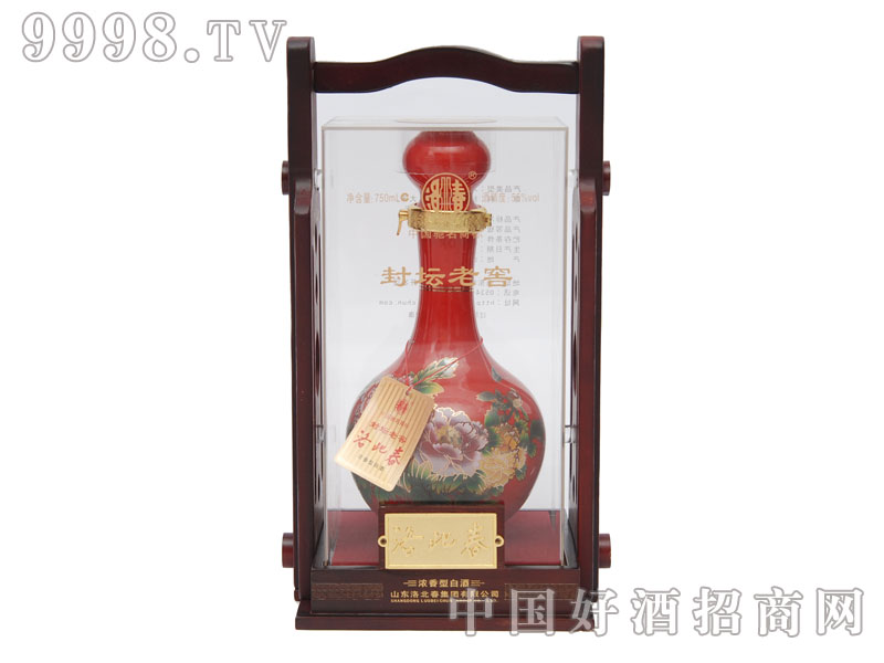 洛北春酒52°封坛老窖(红颜)-白酒招商信息
