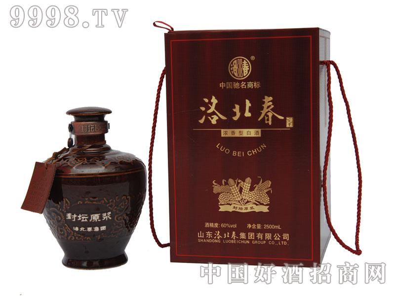 洛北春酒60°2500ml坛子酒-白酒招商信息