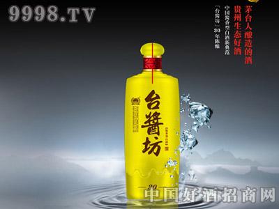 台酱坊酒瓶 30