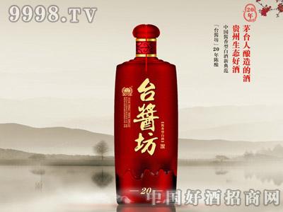 台酱坊酒瓶 20