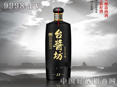 台酱坊酒瓶 15