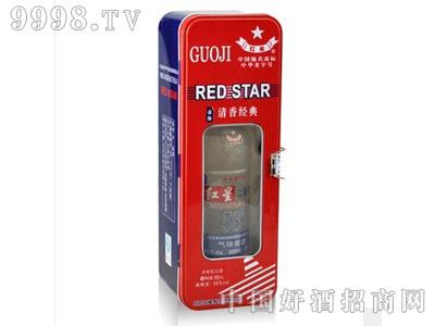 国际红星二锅头铁盒单礼盒58度