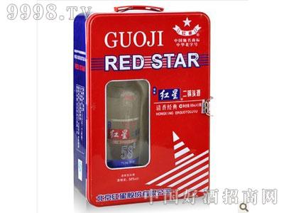 国际红星二锅头58度铁盒双礼盒