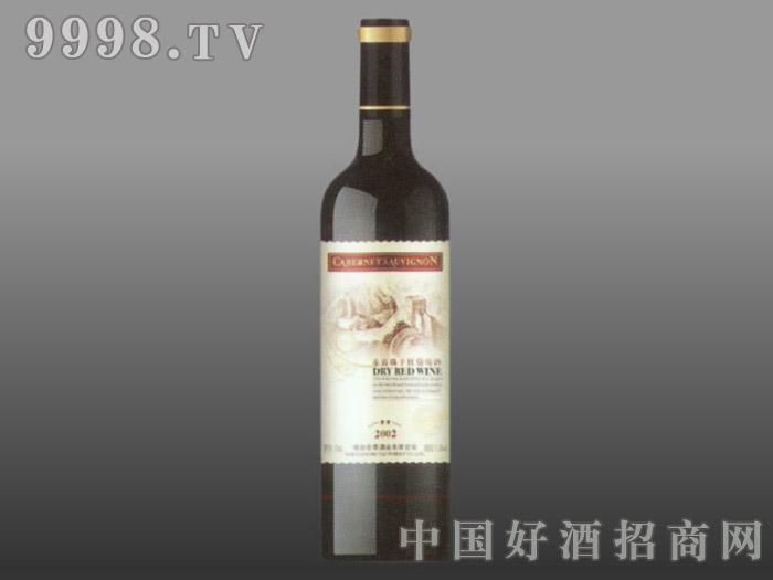 利伯纳长城赤霞珠干红葡萄酒