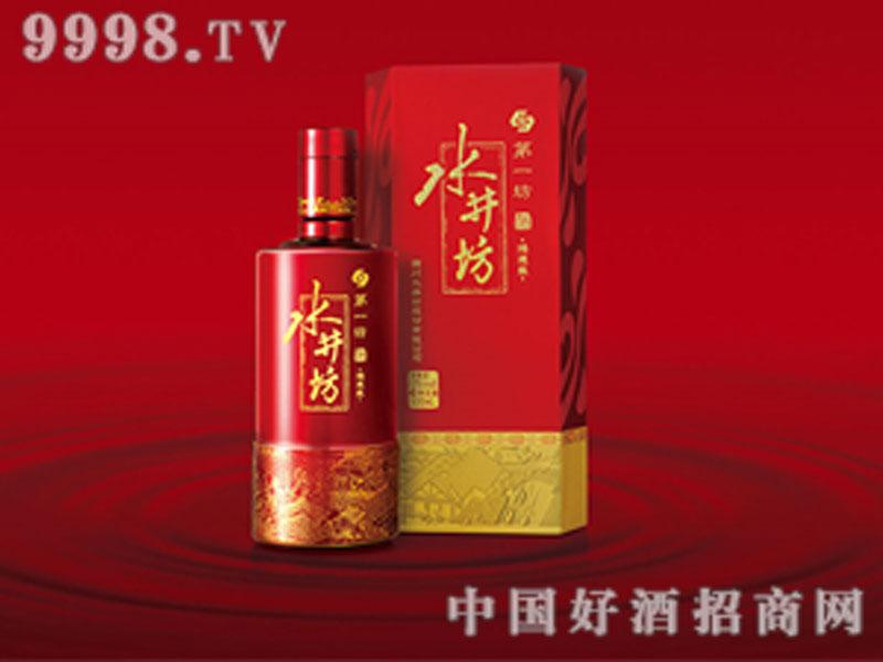 水井坊・鸿运装-白酒招商信息