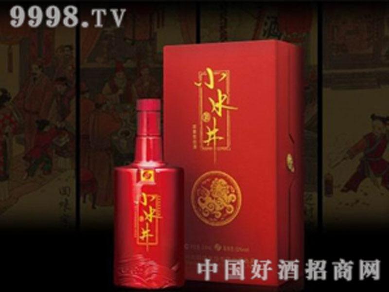 小水井酒(红运装)-白酒招商信息