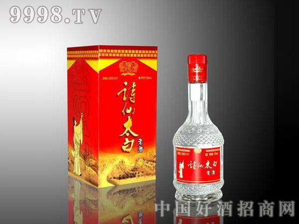 诗仙太白 老酒-白酒招商信息