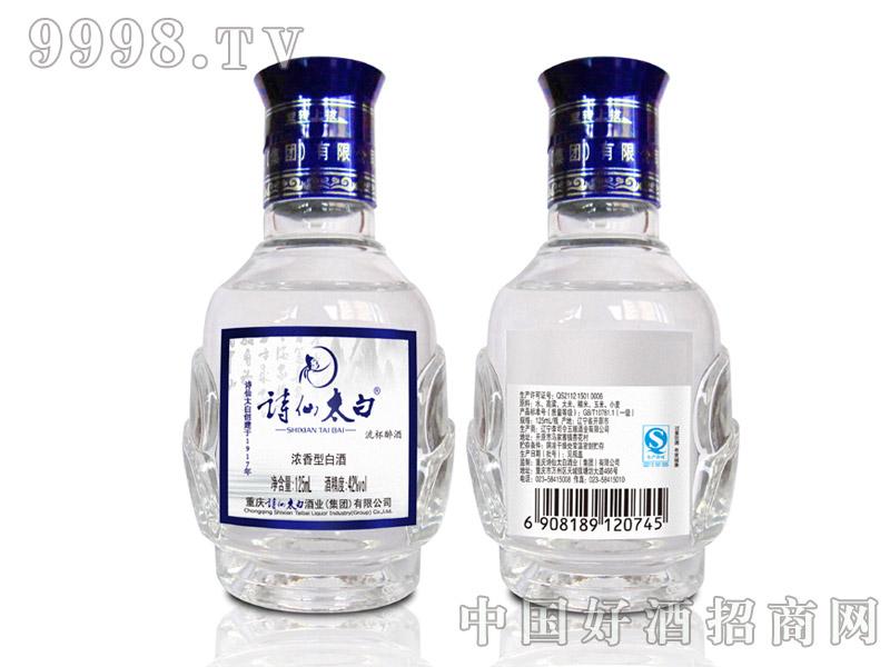 诗仙太白 流杯醉125ml-白酒招商信息