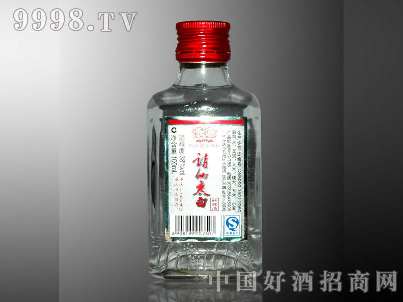 诗仙太白 特醇125ml-白酒招商信息