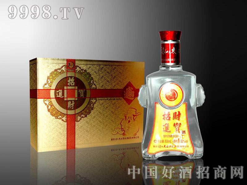 诗仙太白 一帆风顺礼盒装-白酒招商信息